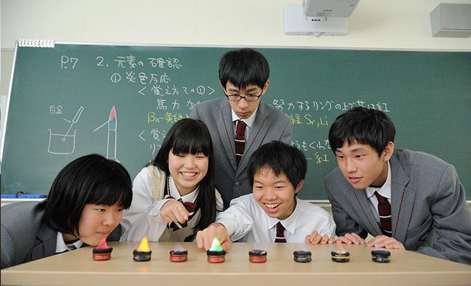 大学 中学校 附属 理科 岡山 岡山理科大学附属中高一貫校コースについて(ID:1335401)